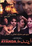 Hashmat Ehsanmand Official Website